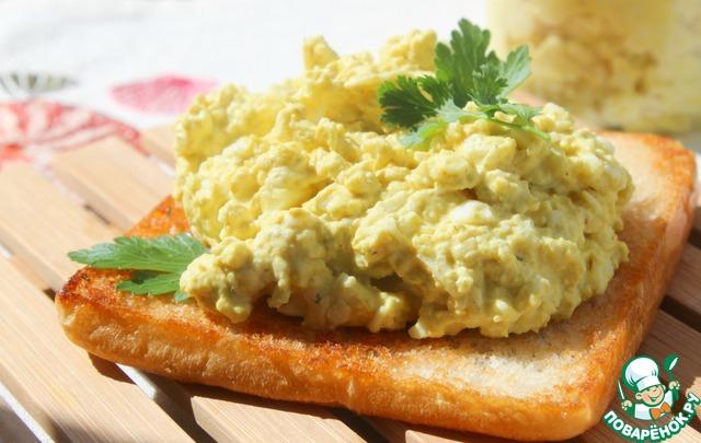 Деликатесная закуска из яиц